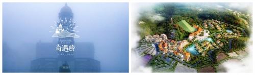 贵州首个山顶欧洲风情小镇试营业,肆意欢笑就在奇遇岭!